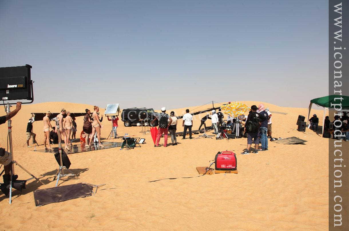Julie 2 Desert